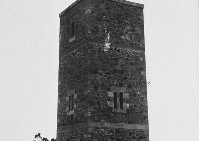 War Memorial Tower at K.G.